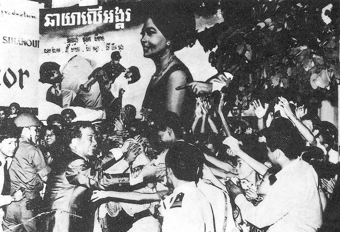 Prince Sihanouk At A Publicity Event For Film In The 1960s