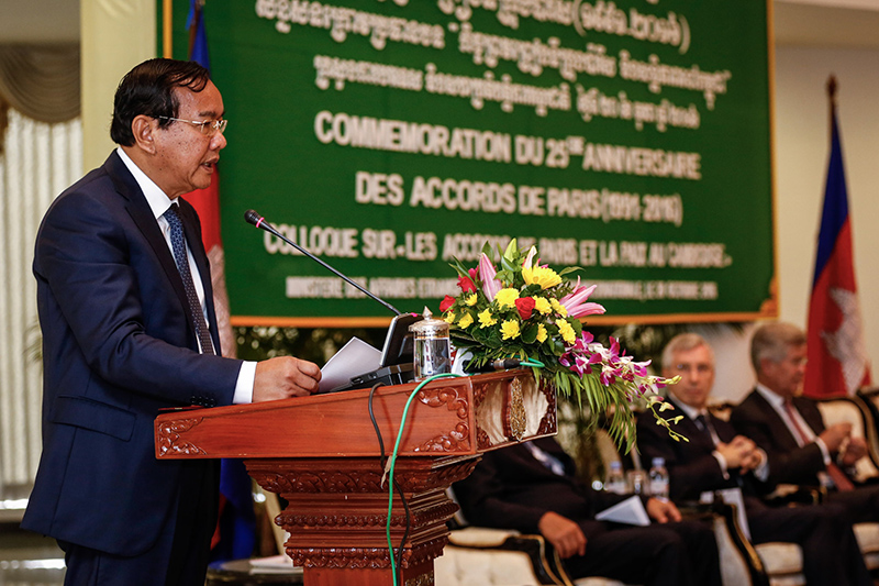 Foreign Affairs Minister Prak Sokhonn Speaks At An Event In Phnom