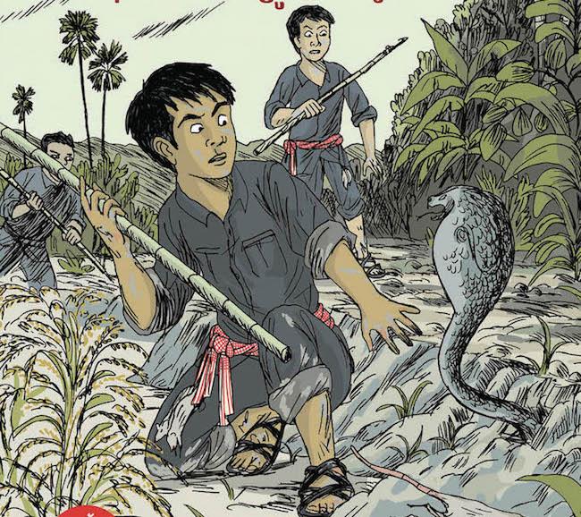 Story Khmer Book